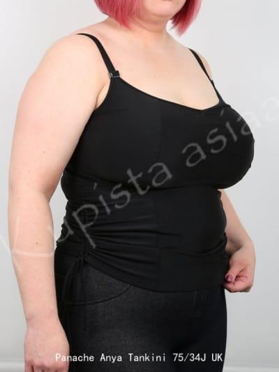 Anya Tankini Black