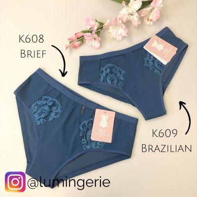 Gorsenia Pasadena Brazilian Saphire Blue  S/36 - 2XL/44 K609